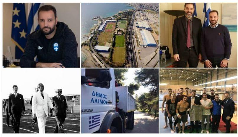 Κωνσταντίνος Χαλιορής: Ο 40άρης οικονομολόγος από την Φωκίδα, που μέσα σε δυο μήνες έφερε τα πάνω κάτω στον Άγιο Κοσμά (VIDEO&ΕΙΚΟΝΕΣ)