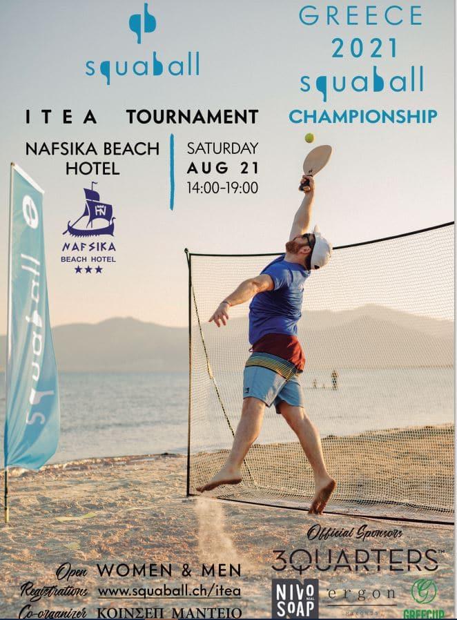 Squaball: Το νέο trend στην άθληση έρχεται στην Ιτέα το Σάββατο 21/8 !