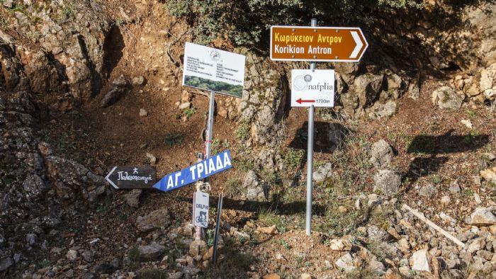 Περπατήστε στο αρχαιότερο μονοπάτι του κόσμου